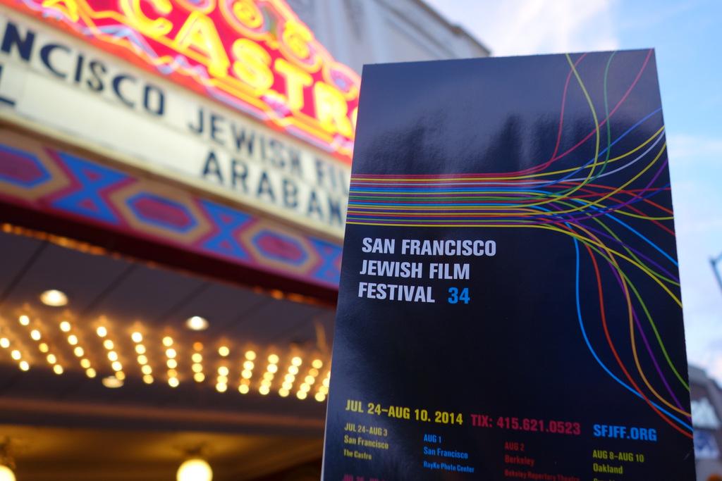 san-francisco-jewish-film-festival-34-sfjff-2014-2